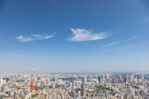 東京と青空300PIX